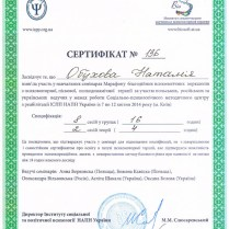 obuhScan10001
