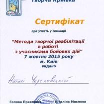 cherScan100091