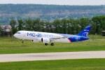 Aeroflot signs $5bn order for 50 MC-21 planes