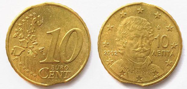 10 Cent Grèce 2002 double lunule