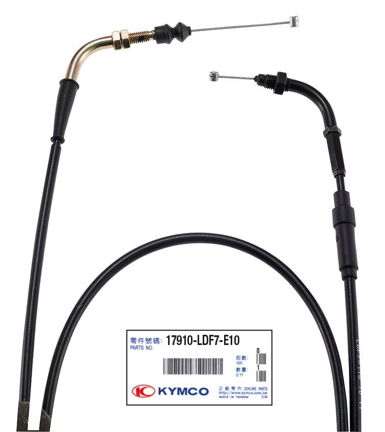 câble d'accelerateur pour booster