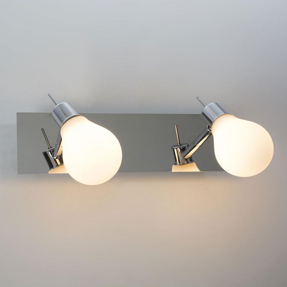 lampe de cuisine ikea