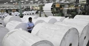 KPPI Mulai Selidiki Tindakan Pengamanan Perdagangan atas Impor Kertas