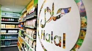 Indonesia Berpeluang Menjadi Pusat Produsen Halal Dunia