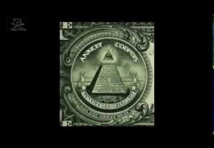 9/11 Das Mega-Ritual entschlüsselt