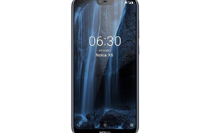 Nokia'nın en büyük sürprizi ortaya çıktı!