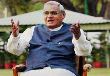A B Vajpayee_Photo_Deccan Herald