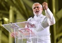 Modi, Modicare, Pradhan Mantri Jan Arogya Yojana, Nerendra Modi