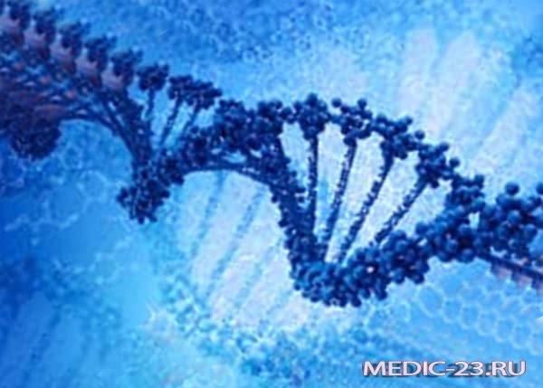 Опасный ген
