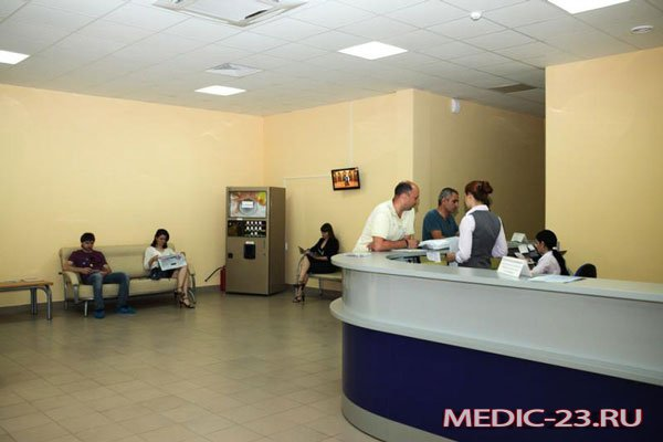 Регистратура клиники