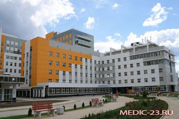 Муниципальное бюджетное учреждение здравоохранения Детская городская клиническая больница №1