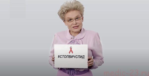Вирус ВИЧ - все, что стоит знать об этом.