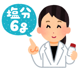 medical_enbun_6g