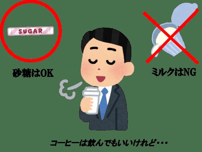daichoshokuji3