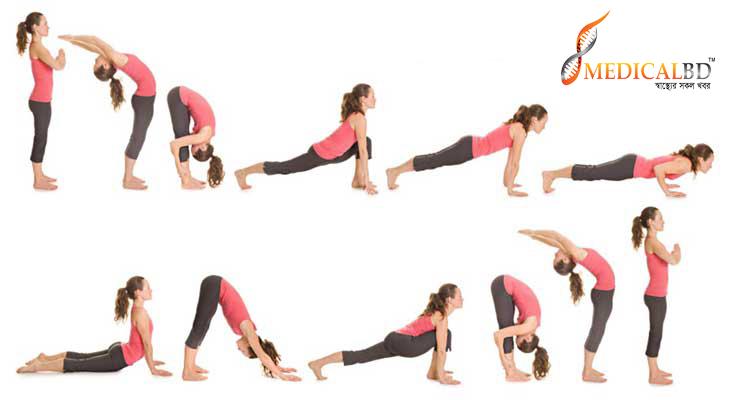 medicalbd exercise