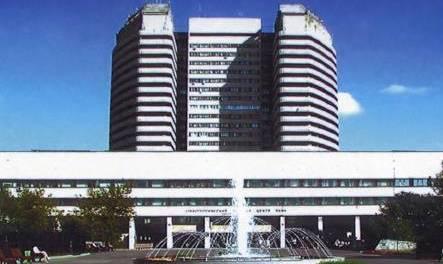научно-практические медицинские центры