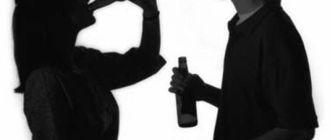 алкоголизм, ген, подростки