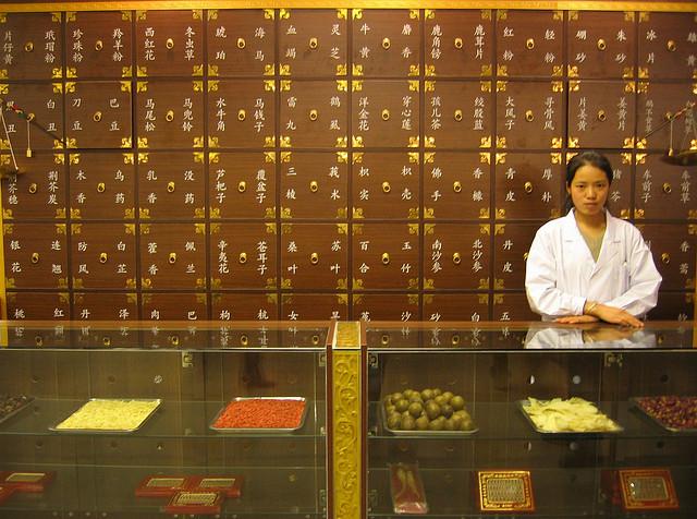 китайская медицина, Хаоган