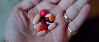 поливитамины