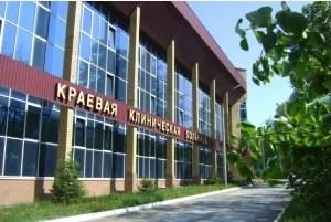 трансплантация почки, Пермский край