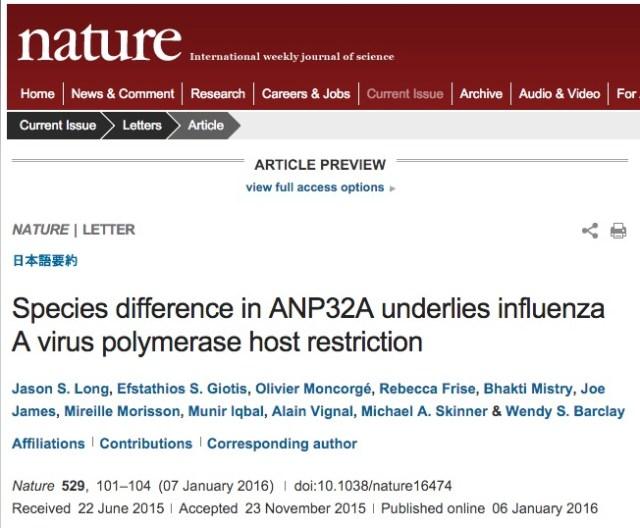 Long, Jason S.; Giotis, Efstathios S.; Moncorgé, Olivier; Frise, Rebecca; Mistry, Bhakti et al. (2016) Species difference in ANP32A underlies influenza A virus polymerase host restriction // Nature - vol. 529 (7584) - p. 101-104