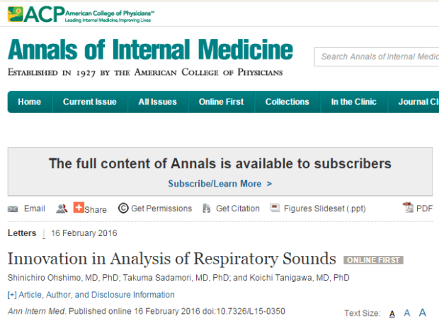 стетоскоп, Annals of internal medicine