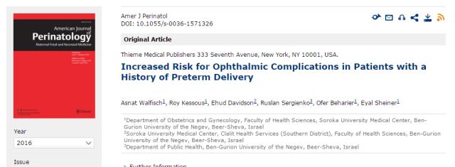 бесплодие, сердечно-сосудистые заболевания, American Journal of Perinatology