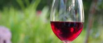 вино, BMC Public Health