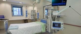 лечение, Израиль