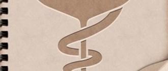 Специфика лечения различных заболеваний. Совместимость лекарственных средств в ходе лечения.