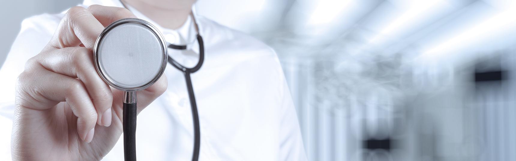 vente materiel medical professionnel