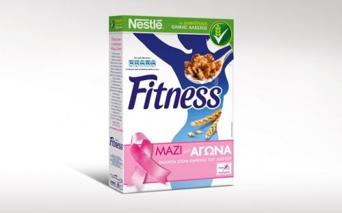 dimitriaka_fitness1.jpg