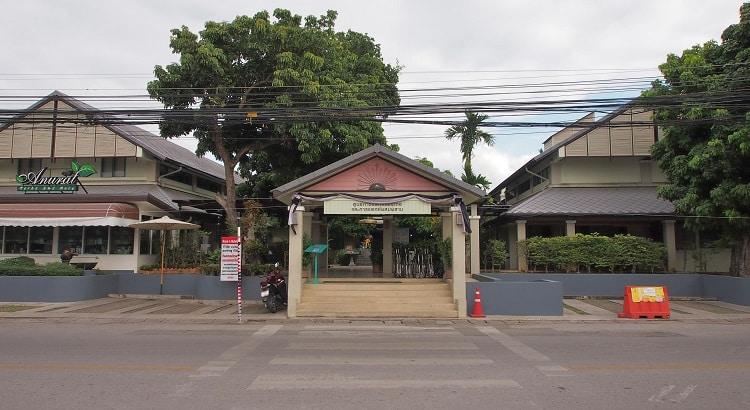 Center of Thai Traditional Medicine, TTCM