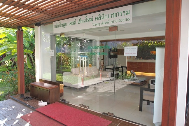 Entrance of Absolute Health, Chiang Mai