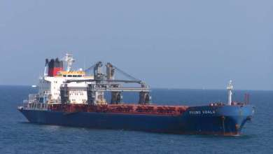 Photo of الكوارث البيئية: قصة السفينة بروبو كوالا