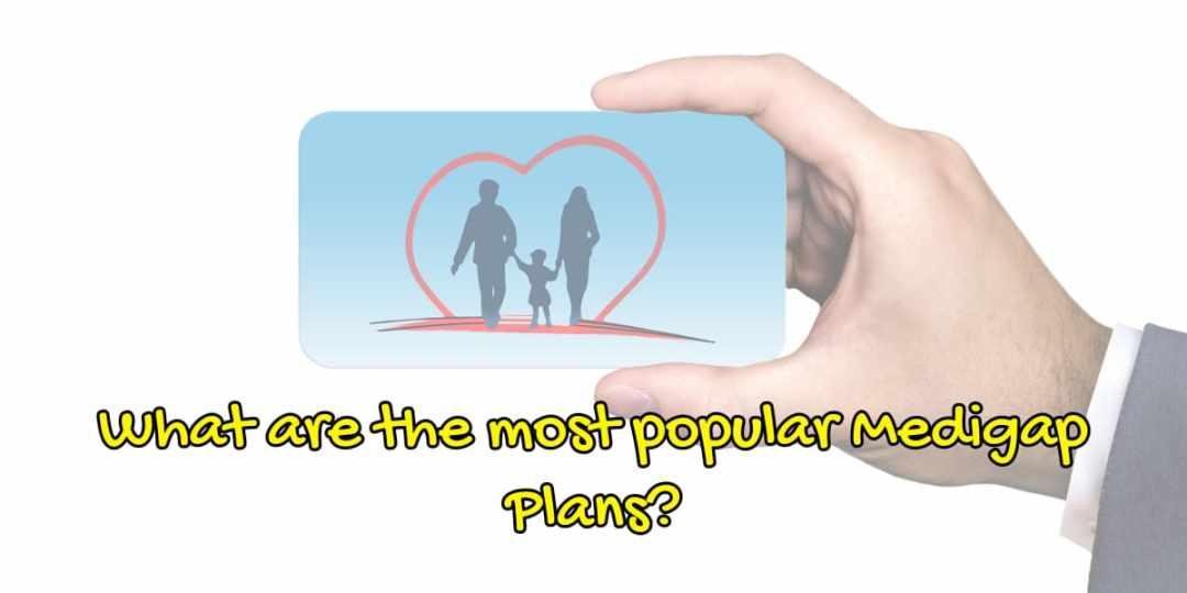 most popular medigap plans