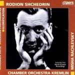Recording of the Week – Carmen Suite