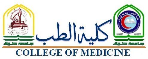 كلية الطب – جامعة كربلاء
