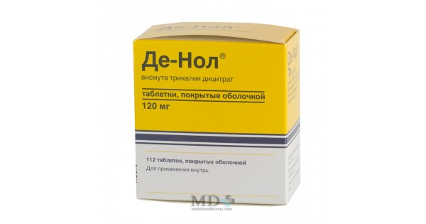 De-nol tablets 120mg #112: Buy Online on MedicinesDelivery.com