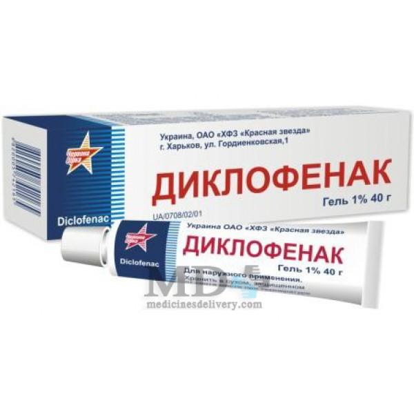 Diclofenac 1 gel 40gr: Buy Online on MedicinesDelivery.com