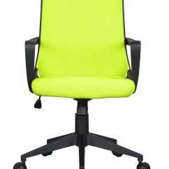 Swivel Chair Sale Uk Cheap Dining Room Table And Chairs Sixbros Office Different Colors 0722m Ebay