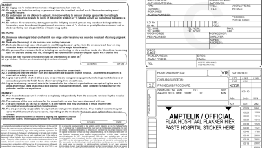 anaesthetist_patient_info_example_02a