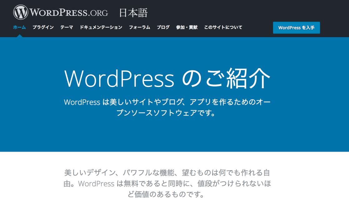 1.WordPress
