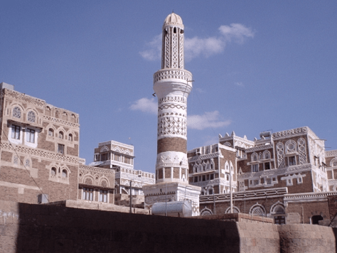 Richly decorated buildings in Sana'a, Yemen. Image.