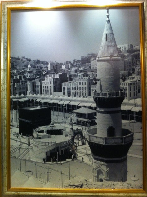 Image of Al-Masjid al-Haram with an Ottoman architectural identity before the first Saudi expansion.