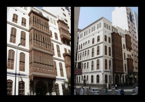 Image of Some of the renovated traditional Shamiyyah buildings before their demolition
