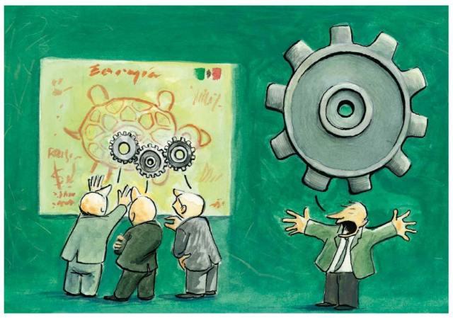 ¿Qué tan circular puede ser la economía?