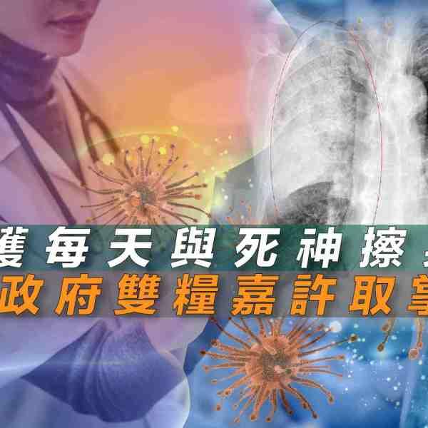 【對醫護表示感謝和支持】新加坡宣布高官減薪