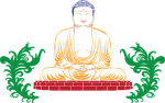 Las Treinta y Siete Prácticas de los Bodhisattvas