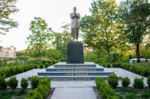 Шри Чинмой Киев